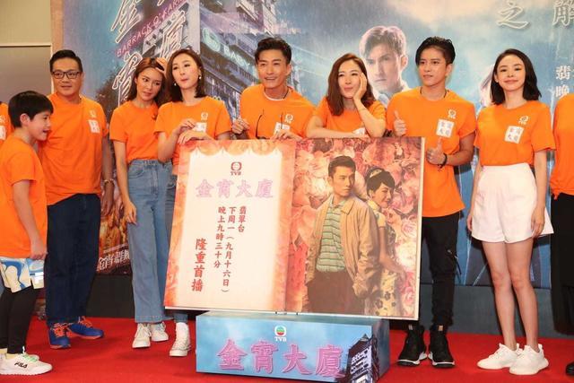 TVB新剧宣传 主演分享拍摄趣事 离巢花旦忧心与老友拍摄 不在状态