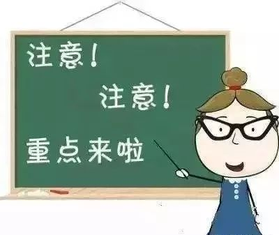 教师资格证考试,教资初中物理学科知识与教学能力初中物理