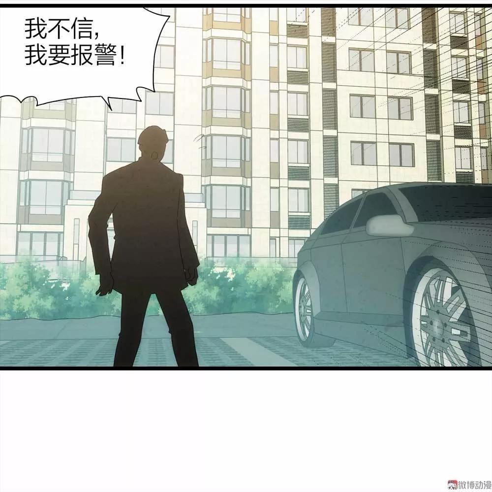 短篇漫画【爱情谎言】