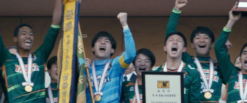 热血、残酷!日本足球崛起的秘密:全国高中联赛