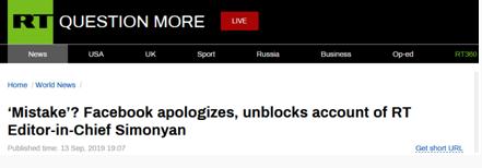 """脸书解封""""今日俄罗斯""""总编账号并道歉"""