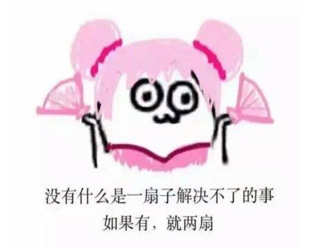 王者荣耀为了再火4年,野怪改名叫大小龙,玩家:这是要学LOL?
