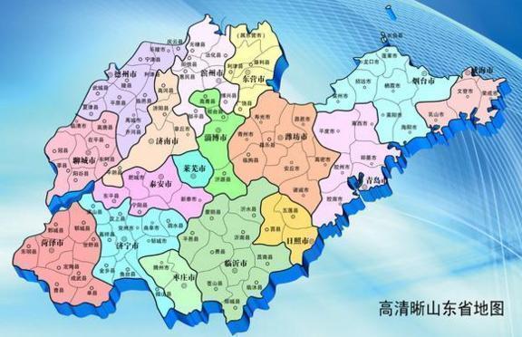 山东省一个县,总人口超50万