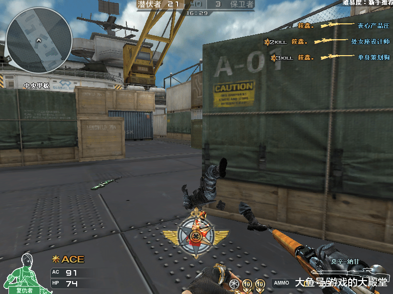 cf:史上最奇葩的狙击枪,跳起来盲狙比开镜都准!一枪一个!