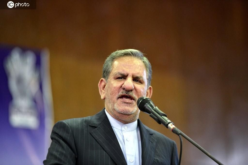 伊朗副总统:美国极限施压目的是使伊朗政权崩溃