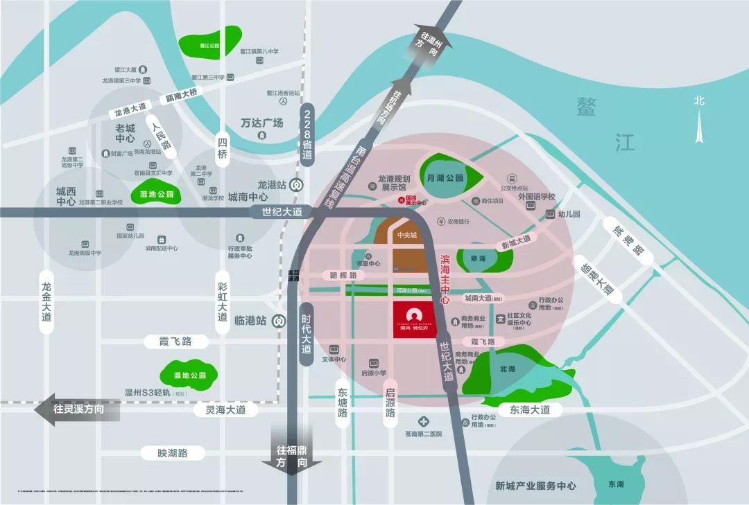 溫州龙港市最新规划图