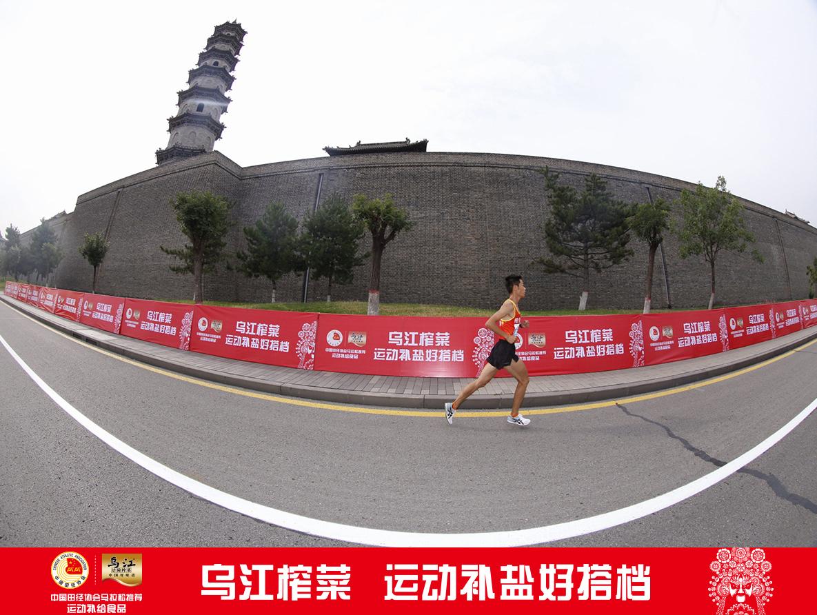 大同马拉松穿过千年名胜,乌江榨菜带你在历史中奔跑