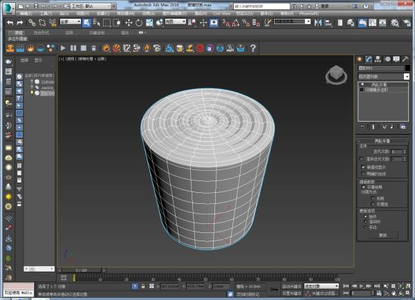 3dmax,建模涟漪,教程制作方法如何用jquery写轮播图图片