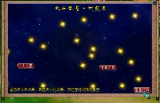 梦幻西游1年集齐72地煞总星盘会出150铁书吗?
