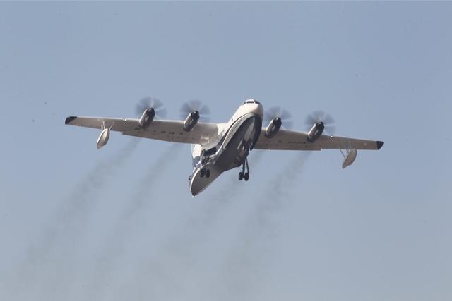 AG600会成全球现役最大水上飞机吗?俄罗斯不服气,打算造更大的