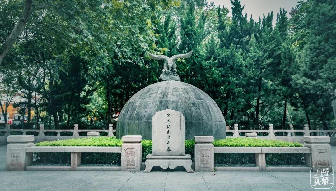 1924年6月,上海闸北辟出百余亩地建成宋公园,葬宋于园内.