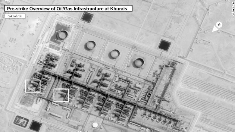 沙特石油设施遇袭,特朗普:美方已锁定肇事者,正等沙特消息