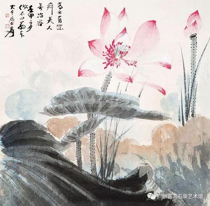 【藝術鑒賞】|張大千《荷花圖》,格調清新典雅