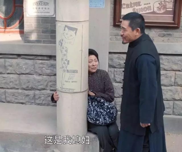 《老酒馆》陈怀海为何被尊重?从对待妻子的态度上,看出对家的爱