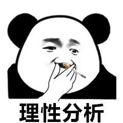 影��k�:(�y.�iX�i��Y_影版《诛仙i》上映,似为陆雪琪正名!然而争议并没有因此结束