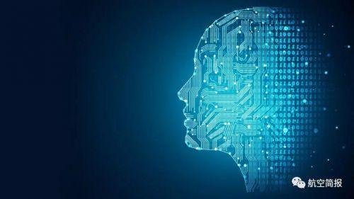 美国空军发布2019年人工智能战略