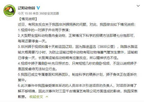 http://www.ddhaihao.com/dushuxuexi/39960.html