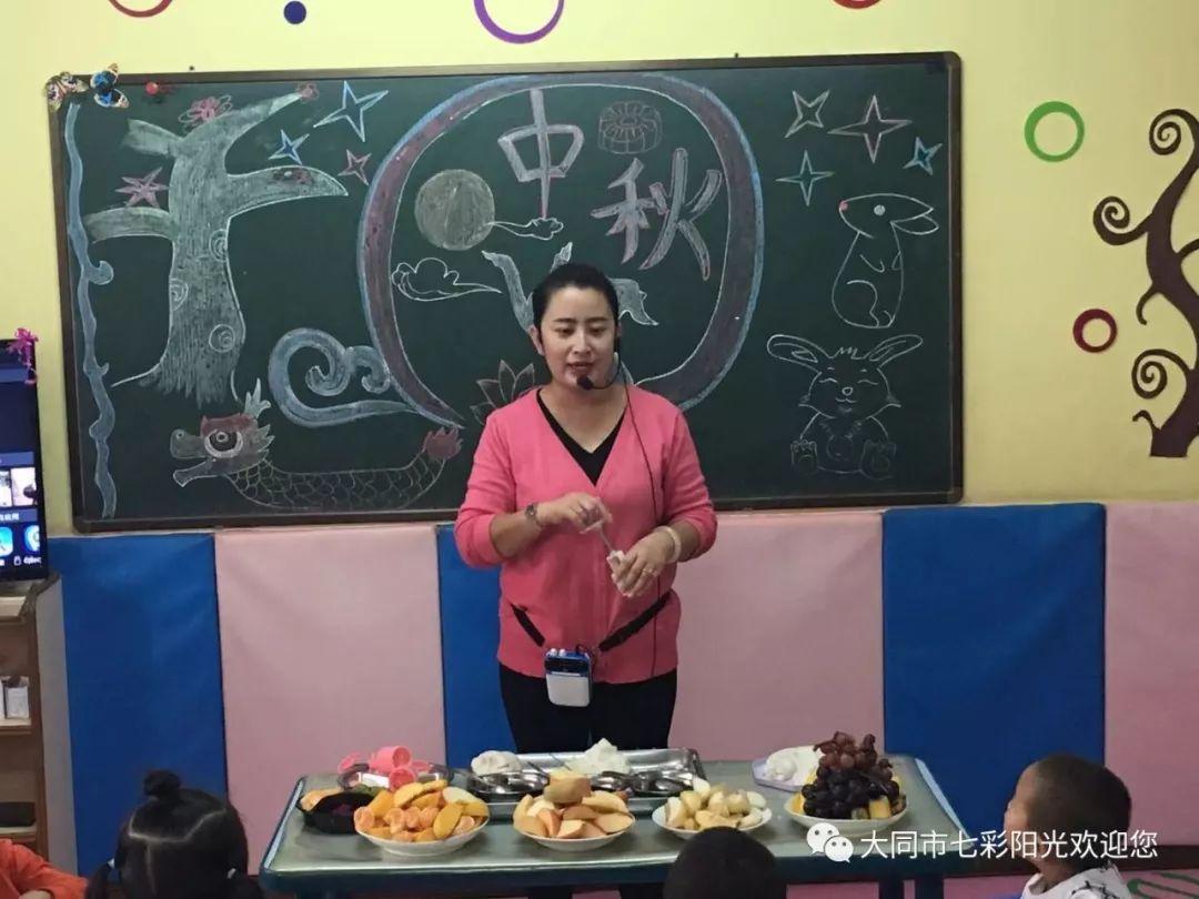 中秋节手工制作月饼活动