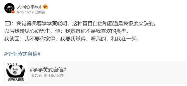 中餐厅再引热议,黄晓明落泪道歉竟是因为这个?
