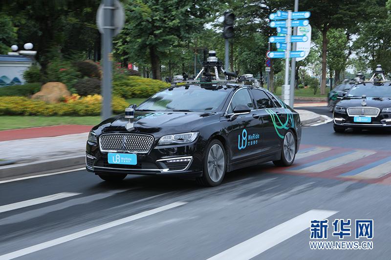 「新华社」文?#21544;?#34892;计划2020年在广州限定区域开启RoboTaxi试运营服务
