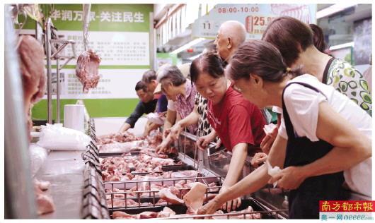 广州增加肉菜供应 确保全年物价平稳