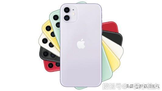 新iPhone订单减少 国内绿iPhone11却抢断货