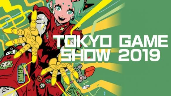 TGS19:本届东京电玩展正式闭幕 明年9月24日再会