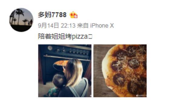 孙莉晒儿女亲密依偎照,弟弟陪着多多烤披萨太温馨