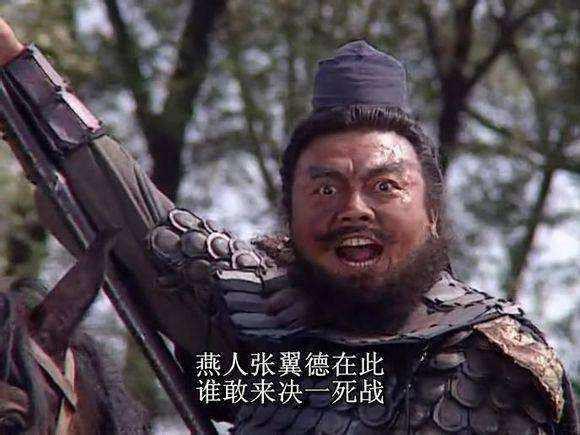 赵云乃常山赵子龙,张飞自称燕人张翼德,其实最霸气的名号还属关羽图片