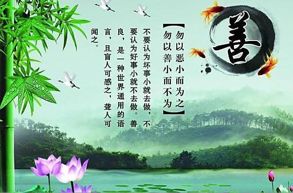 """佛经中常说的""""善男子善女人"""",这里""""善""""的标准是什么,要懂得"""