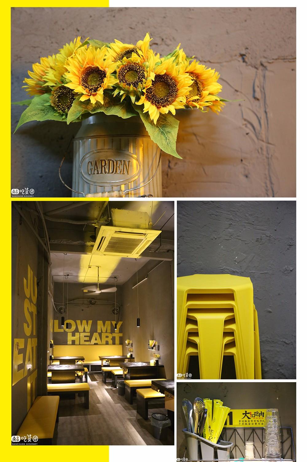 从招牌,logo到室内装潢,餐饮物料等,都是清一色的黄