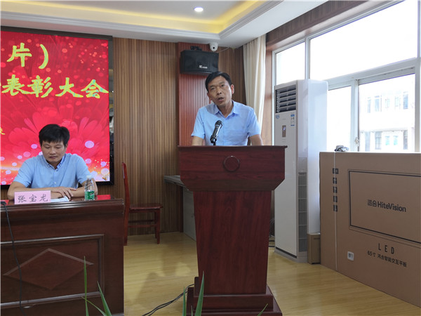 淮安市山阳街道季桥教育系统召开第35个教师节庆祝表彰大会
