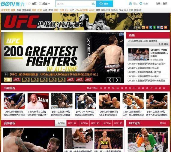 UFC盼在华获得5年1亿美金版权收入!正在与腾讯、阿里、苏宁谈判