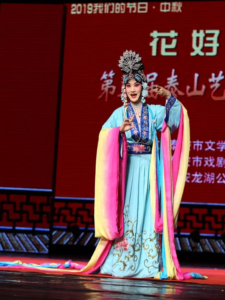 活动纪实 第五届泰山艺术节 京剧名家名票演唱会