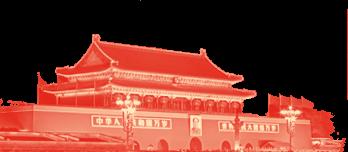 悦读越享时间丹徒|主播玩法:《我爱你中国》劫视频教学视频教学视频教学书香图片