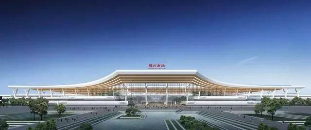 福州南站項目確定設計概念效果圖