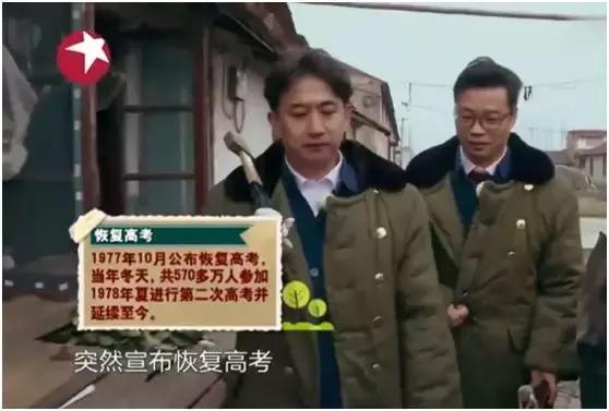 黄磊谈高考引热议:读书很苦?那试试无知的代价