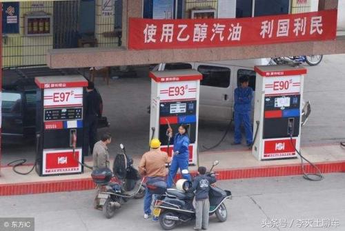 http://www.jienengcc.cn/nenyuanxinwen/128205.html