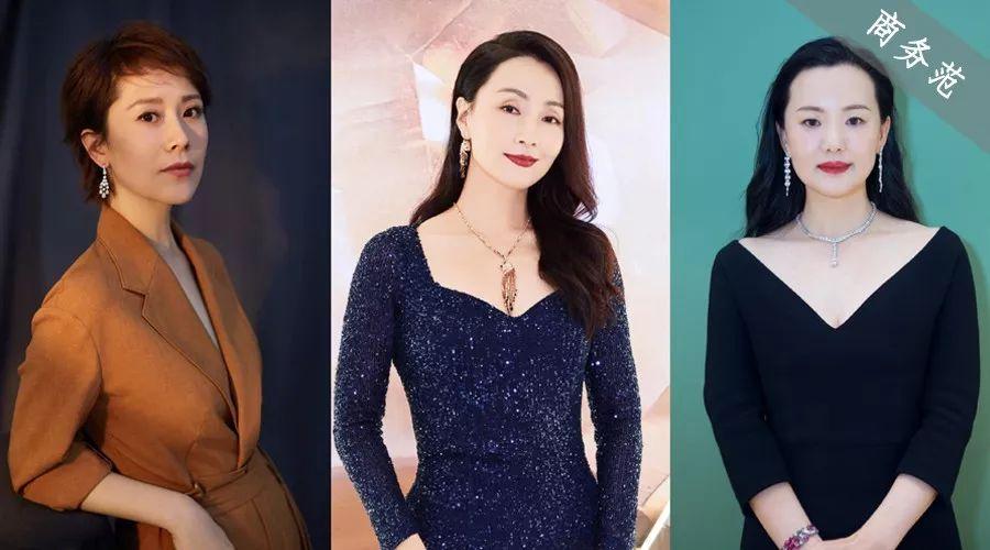 陶虹、咏梅戴Cartier同框气质优雅!40岁女演员会穿衣、有一种阅历美