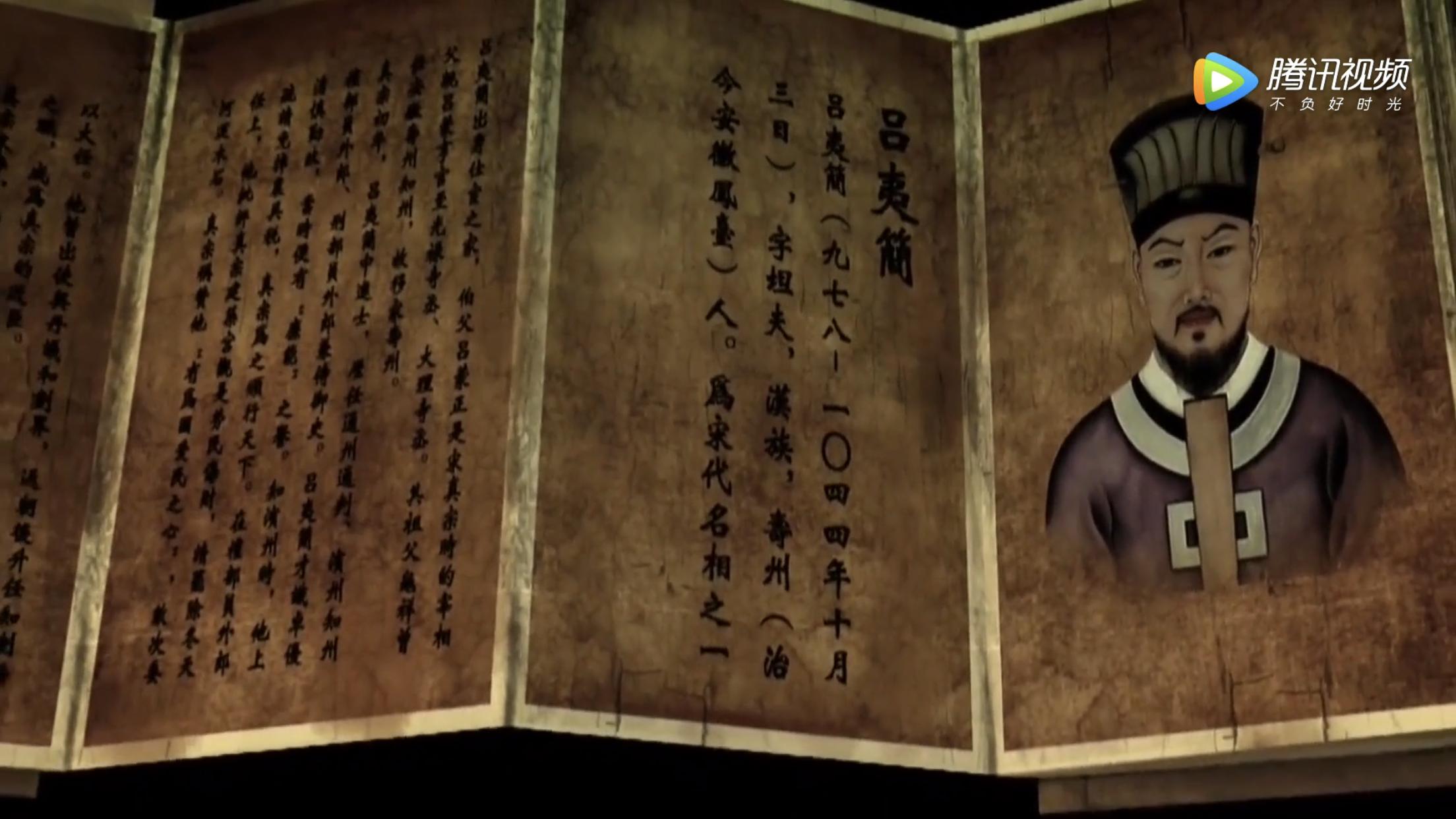 权术高级玩家吕夷简的灰色人生