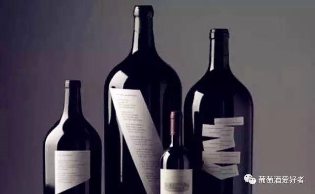 大酒瓶上面有个小瓶 大瓶好还是小瓶妙?葡萄酒瓶尺寸有乾坤