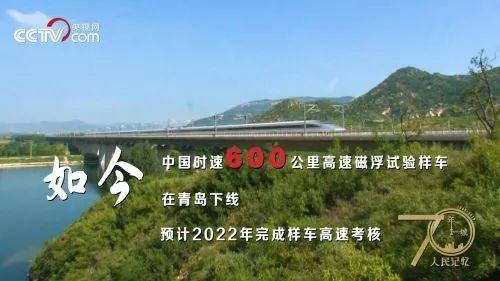 民国青岛经济总量_青岛经济职业学校
