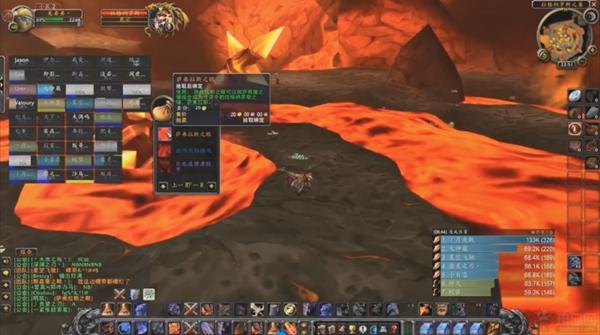 《魔兽世界》国服怀旧服首把橙锤诞生火到上微博热搜
