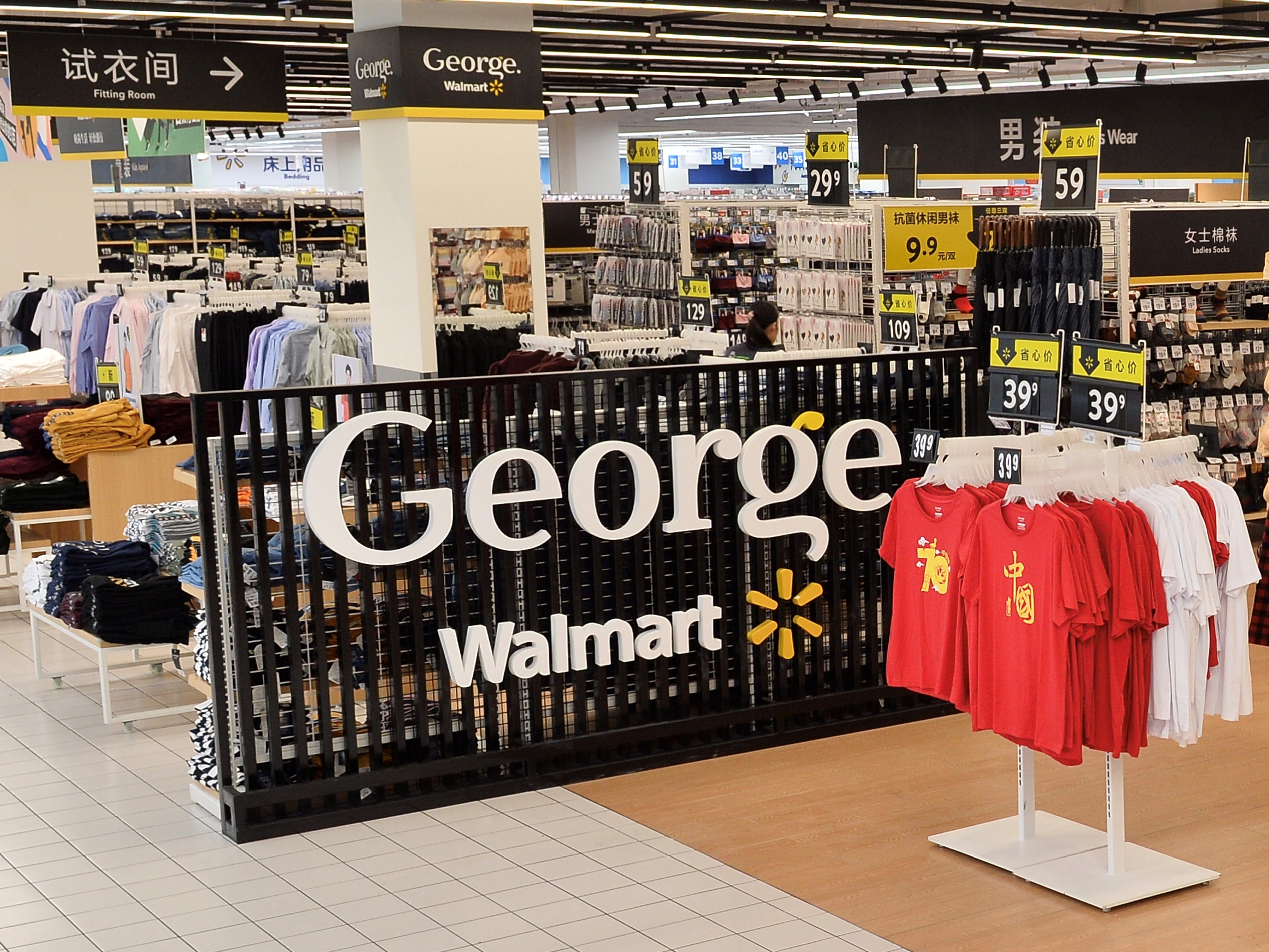 打造商品差异化,沃尔玛推快时尚自有品牌George