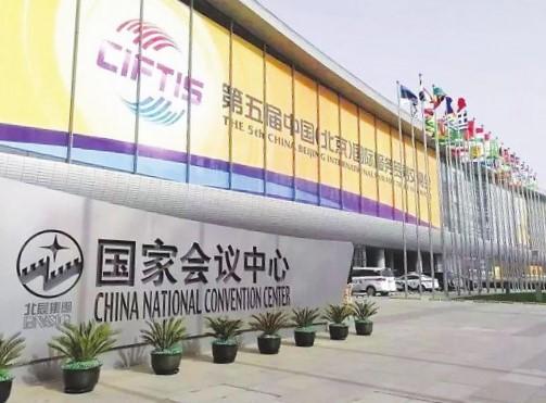 新颜科技参加2019中国金融科技论坛技术驱动行业发展智能+