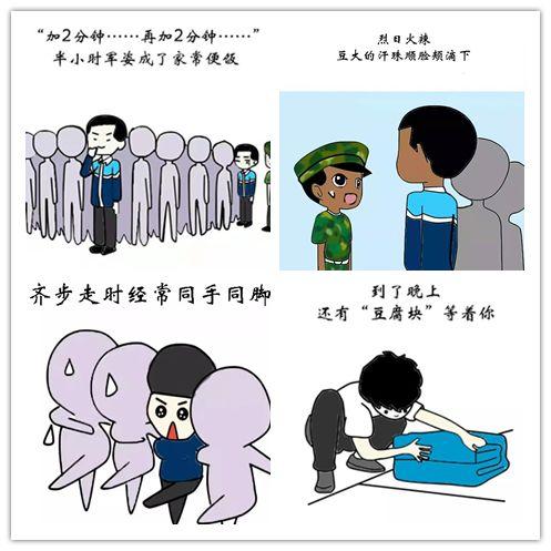 http://www.as0898.com/anshanxinwen/13180.html