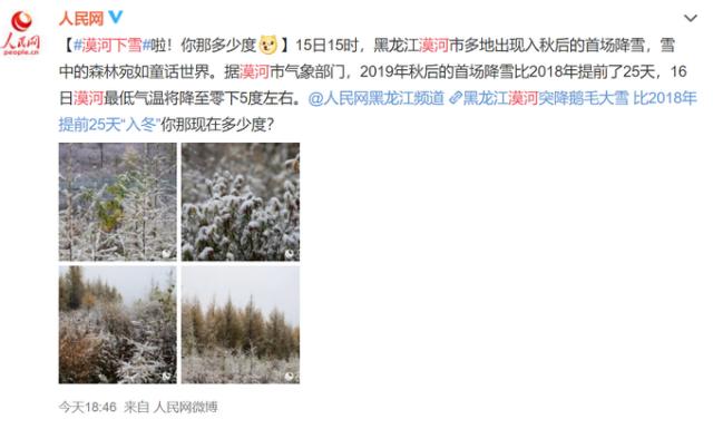 http://www.hljold.org.cn/shishangchaoliu/247228.html