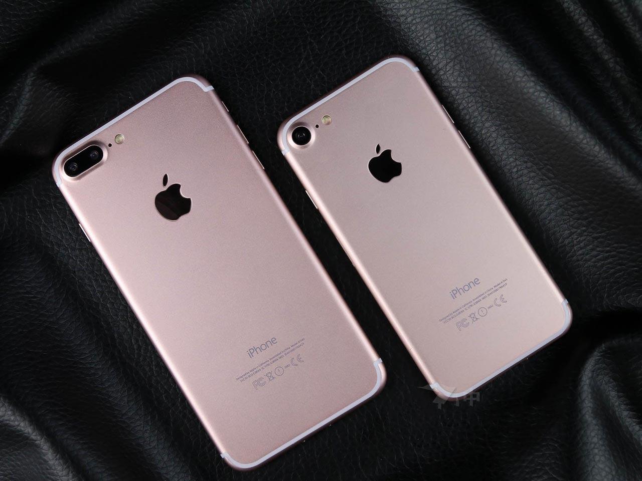 为让路苹果新机,128G版本iPhone7跌至底价,价格真香