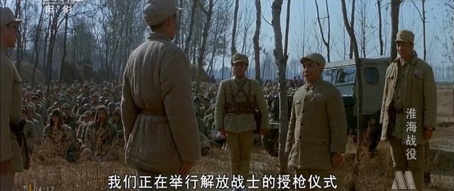 电影大决战淮海战役_淮海战场的奇观:100个解放军里,80个是由俘虏转变的解放战士_华野