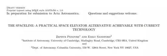 剑桥、哥大两研究生欲造登月电梯:线缆 32万公里,只需10亿美元